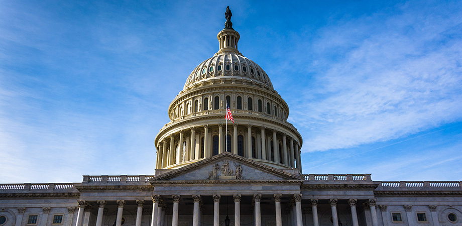 Image of US Capitol: SPIE endorses updated Endless Frontier Act considered by US Congress